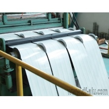 Aluminium painted strips for roller shutter , 3005, aluminium coil china